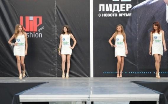 ВИП ФЕШЪН ГРУП / VIP FASHION GROUP